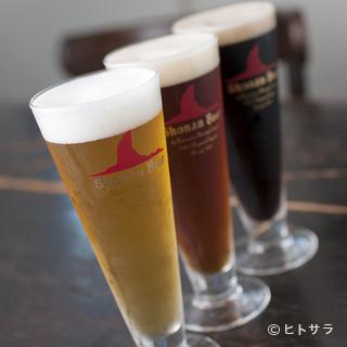 地元の気候風土によく合う湘南ビール。作りたての味わいを満喫