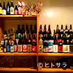 魚旬飯 よしもと - 多種類のお酒