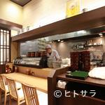 海幸山幸 越中茶屋 - 電車の待ち時間や仕事帰りに一人でも利用しやすい!