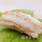 鮨処もとい - 「煮詰め」と「塩」の二つの味を食べ比べ 熊本・天草の『穴子』