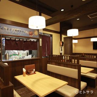 観光の際には。富山県の海の幸・山の幸が味わえる駅中のお店