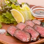 ちちり - 和牛ならではの豊かな風味を炭火焼で封じ込めた 『いけだ牛イチボ肉炭火焼』