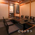 日本橋逢坂 - もてなしたいという気持ちが伝わる、落ち着いた雰囲気の個室