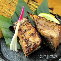 ちちり - 山椒風味の幽庵だれで 『バチマグロ カマ炭火焼』