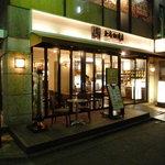 上島珈琲店 - よる