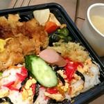 庄内屋米店 - 天気が良いので公園弁当。お味噌汁付いた!