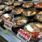 庄内屋米店 - ズラリ美味そう。彩りがいいね。
