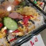 庄内屋米店 - コレだな。決まり。