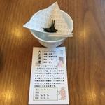 茶茶の間 - まずは茶葉をそのまま味わって、