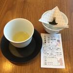 茶茶の間 - 一煎目 お出汁のような深い味わい。
