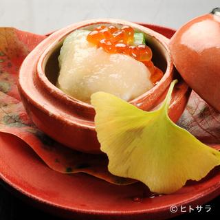 素材選びから調理法まで。丹精込めてつくった季節の味を満喫