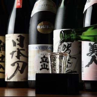 【ザ・大衆酒場①】お酒は1杯290円~♪