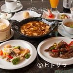中国菜館 あんずの花 - 料理写真:お店の代表的な料理が一度に味わえる『オリジナルランチコース』