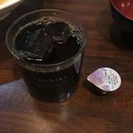夢の郷 - セルフサービスのアイスコーヒー
