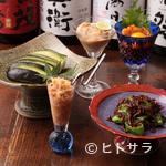 あか豆 - 季節替わりの6種が堪能できる『酒肴』