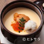 あか豆 - 海鮮茶碗蒸し