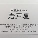 66014135 - お店の名刺