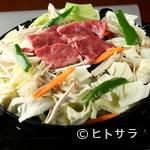 居酒屋 Raita - 日本のブランド牛を野菜を一緒にたくさん味わえる『ジンギスカン 松坂牛』は、人気No.1メニュー