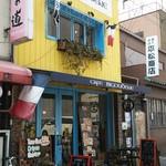 Cafe BIGOUDENE - 外観