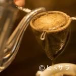 カフェ・ド・ラペ - 隠れ家的な一軒家風カフェで楽しむネルドリップでいれる極上珈琲