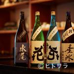 軽井沢 川上庵 - おすすめの温度帯ごとにラインナップした日本酒