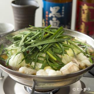 伝統の味と新鮮な食材にこだわり続ける『牛もつ鍋』