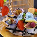 和の食彩 吉楽庵 - こだわりの演出と、色とりどりの食材。目でも楽しめる、季節の味覚を味わう「会席コース」