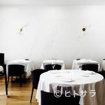 La Cime - ゆっくり食事を楽しめる温もりある店内