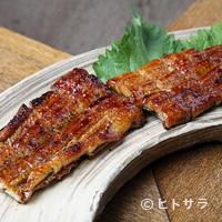 柳家 - 希少な天然ものを優れた焼きで味わえる『天然鰻 蒲焼』