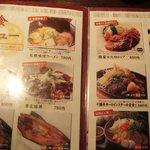6602661 - ランチの北海道ご当地名物・定食メニュー
