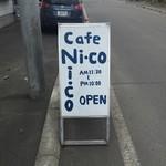 カフェ ニコ -