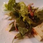 トラットリア&カフェ プリモ - サラダ・パン