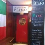 トラットリア&カフェ プリモ - 地下の入口