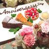 南欧田舎料理のお店タパス - 料理写真:記念日にデザートプレート1100円