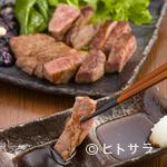 濱 放 者 - 食肉店直営! 新鮮で良質な肉をリーズナブルに堪能