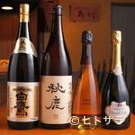 浪速割烹 喜川 - 日本酒もシャンパーニュも、どんとこい。美酒が料理を盛り上げる