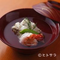 浪速割烹 喜川 - この日の煮物は夏の定番。『鱧出汁コンソメ 焼目鱧・湯葉包み車海老』