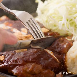 上質な豚肉でつくる、ジューシーな『トンテキ』