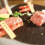 RAZAN 炭火焼肉 - 仙台牛盛り