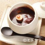 京 上賀茂 御料理秋山 - お粥というよりスープ!? 未知との遭遇のような逸品料理