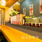 四川家庭料理 珍々 - カウンター席でゆっくりと評判の味を堪能してみては