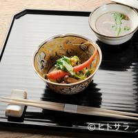 京 上賀茂 御料理秋山 - 香り豊かに太刀魚を味わい尽くす『太刀魚の酢洗いりんご酢がけ』