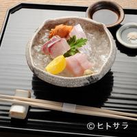 京 上賀茂 御料理秋山 - 目利きと技で魚の旨みを最大限に引き出す『お造り』