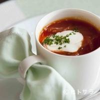 ボナ フェスタ - 丸一日かけてじっくり煮込む『ボルシチスープ』