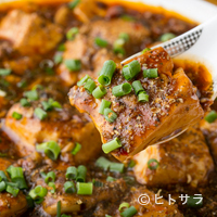 四川家庭料理 珍々 - 自家製の「辣醤(ラージャン)」が効いた『麻婆豆腐』