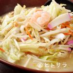 大光楼 - 野菜のシャキシャキとした食感が心地よい! 何度食べてもあきないおいしさ『長崎ちゃんぽん』