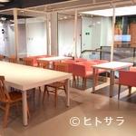 ノイモンド オーガニック カフェ - 【大通駅直結】ナチュラルで落ち着けるおしゃれな空間