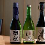 鮨処木はら - 店主自ら試飲して納得した、あらゆるタイプの日本酒が揃う