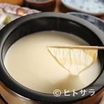 亀甲屋 - つくる楽しさも魅力。大豆の濃厚な風味が際立つ『引き上げ湯葉』