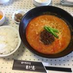 四川家常菜 ひろ - 担々麺ランチ 900円